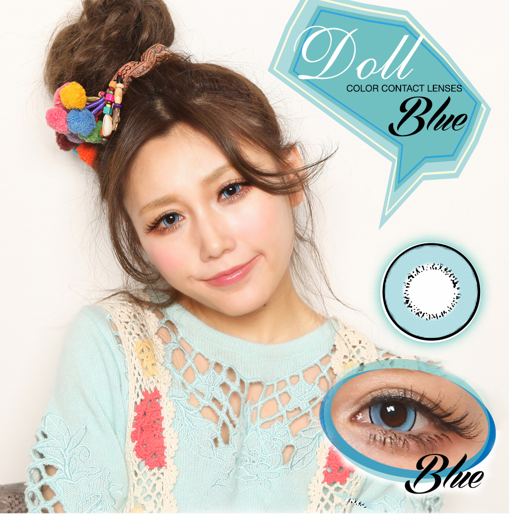 cosmetic colored contact lenses harajuku storm halloween (blue