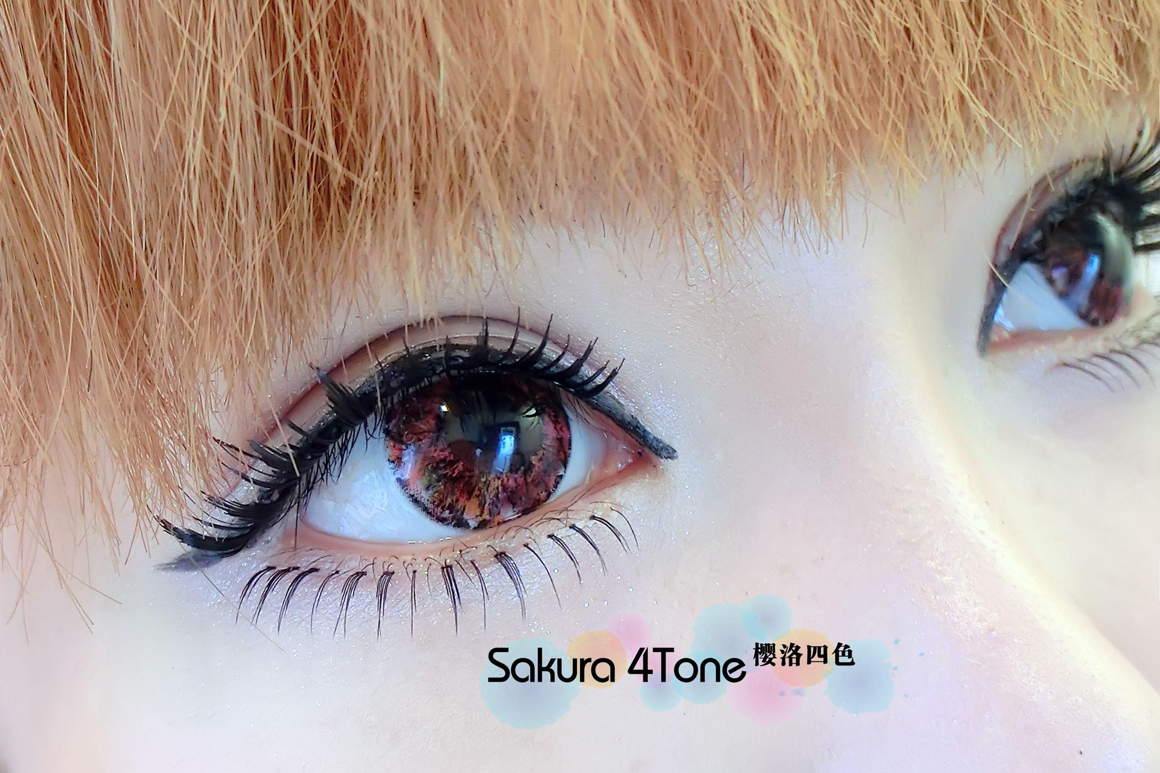 b9d0beccd0 Soft Cosmetic Color Contact Lenses Prescription Jade-Like Eye (Claret)